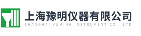 上海豫(yu)明儀器有限公司